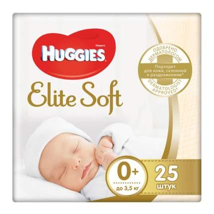 Подгузники для новорожденных Huggies Elite Soft (0+), до 3,5 кг, 25 штук