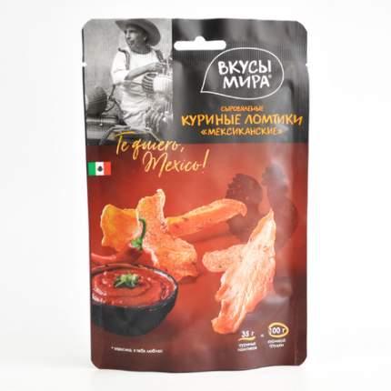 Куриные ломтики Вкусы мира сыровяленые мексиканские 35 г