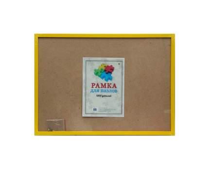 Рамка для пазлов из 1000 деталей, 68,5х48,5 см, багет плоский 20 мм, цвет желтый