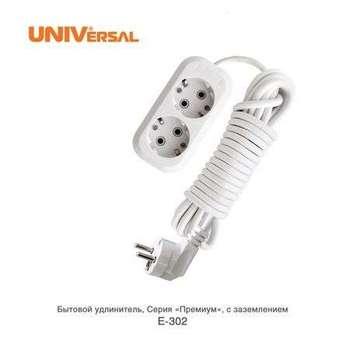 Удлинитель UNIVERSAL Е-302, 2 розетки, 2 м, White
