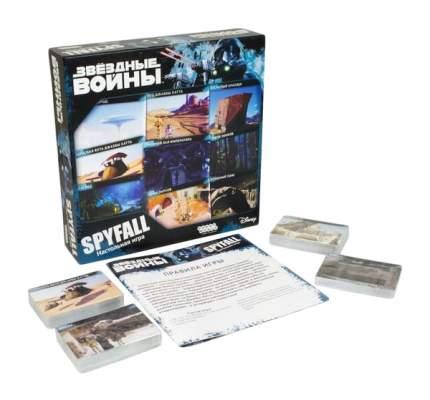 "Настольная игра ""Звездные войны. Spyfall"""