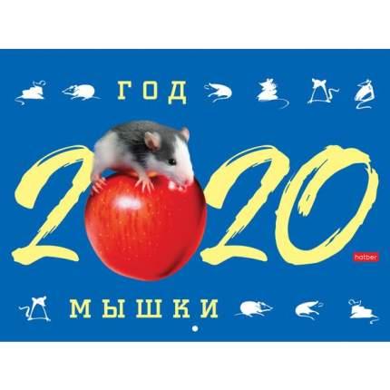 """Календарь настенный перекидной на 2020 год """"Знак года"""", 12 листов, 34х25,5 см"""