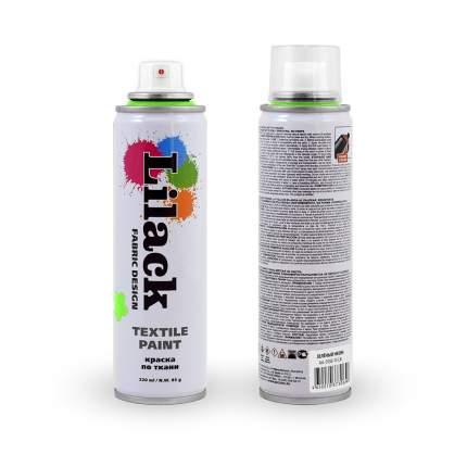 Аэрозоль для ткани Lilack Fabric Design неон зеленый 220 мл