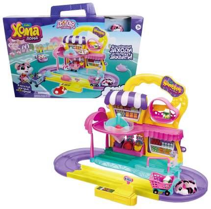 Супермаркет игрушечный 1TOY Хома дома Хомамаркет Т12344 13 предметов