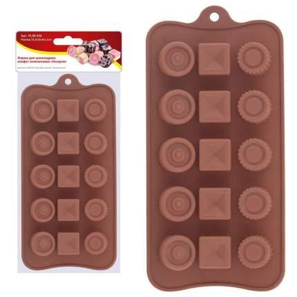 """Форма для шоколадных конфет силиконовая """"Ассорти""""."""
