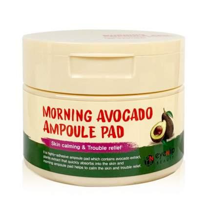 Пады пропитанные эссенцией Eyenlip Morning Avocado Ampoule Pad