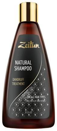 Шампунь для волос Zeitun Natural Dandruff Treatment 250 мл