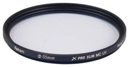 Светофильтр Rekam X Pro Slim UV 55-SMC16LC