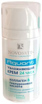 Крем для лица Novosvit Увлажняющий 24 часа 50 мл