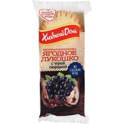 Пирожное Хлебный дом ягодное лукошко с черной смородиной 140 г
