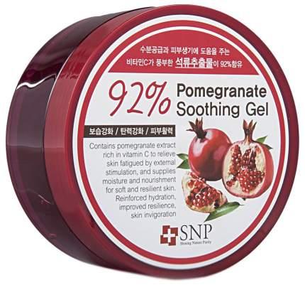 Гель для лица SNP Pomegranate 92% Soothing Gel 300 г
