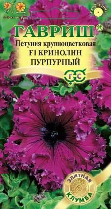 Семена Петуния (Фриллитуния) Кринолин Пурпурный F1, 5 шт, Элитная клумба Гавриш
