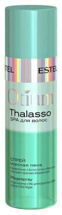 Средство для укладки волос Estel Otium Thalasso Морская пена 100 мл