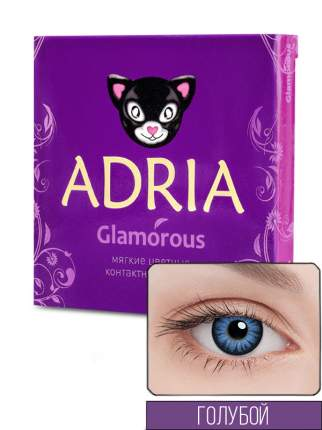 Контактные линзы ADRIA GLAMOROUS 2 линзы 0,00 blue