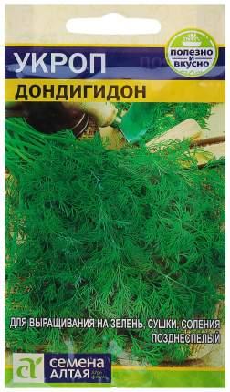Семена Укроп Дондигидон, 2 г Семена Алтая