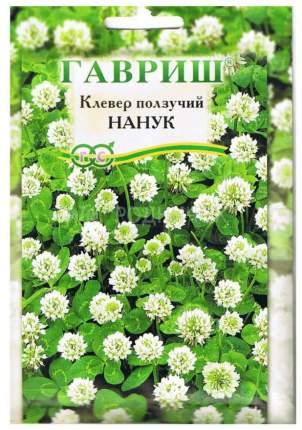 Семена Клевер ползучий (белый) Нанук, 0,5 кг Гавриш