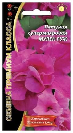 Семена Петуния Мулен Руж, 6 шт, Уральский дачник