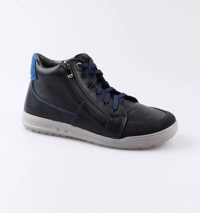 Ботинки Котофей 752132-21 для мальчиков р.41