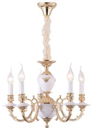 Люстра подвесная Arte Lamp A8020LM-5WG
