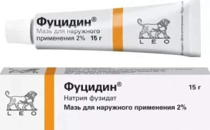 Фуцидин мазь 2 % 15 г