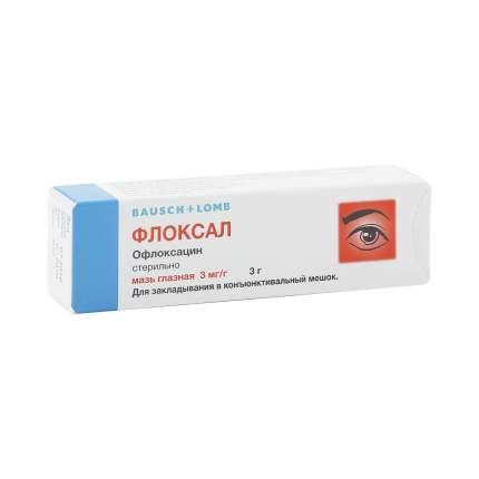 Флоксал мазь 3 мг/г 3 г