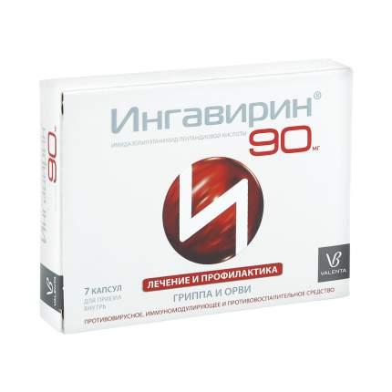 Ингавирин капсулы 90 мг 7 шт.