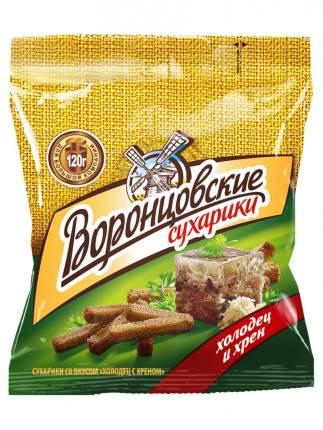Сухарики Воронцовские ржано-пшеничные со вкусом холодец с хреном 120 г