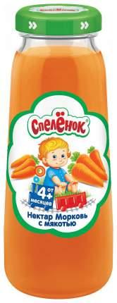Нектар Спелёнок Морковь с мякотью с 4 мес. 200 мл