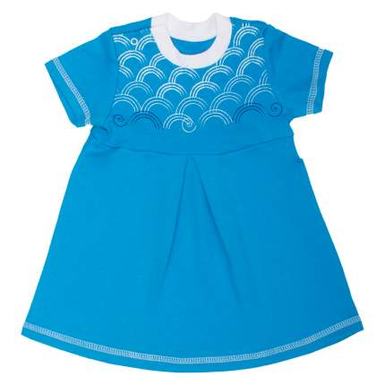 Платье Bambinizon ПЛ-Б бирюзовое р.62