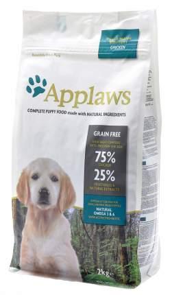 Сухой корм для щенков Applaws Grain Free Small & Medium Breed Puppy, курица, овощи,  7.5кг