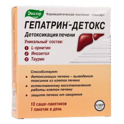 Гепатрин детокс Эвалар саше 10 шт.