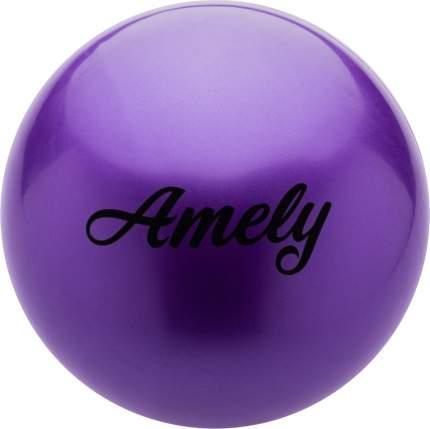 Мяч для художественной гимнастики Amely AGB-101, 19 см, фиолетовый