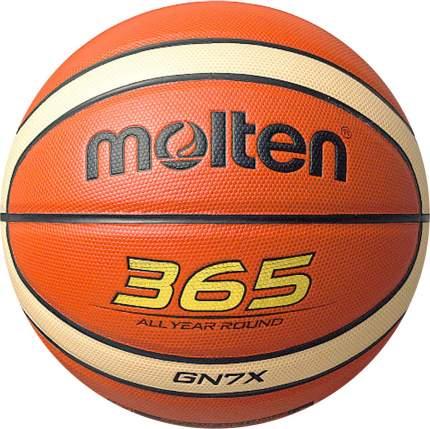 Баскетбольный мяч Molten BGN7X №7 brown