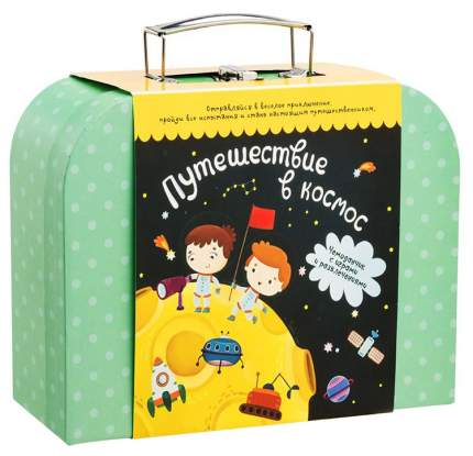 Настольная игра Подарок в чемодане Путешествие в космос tr109
