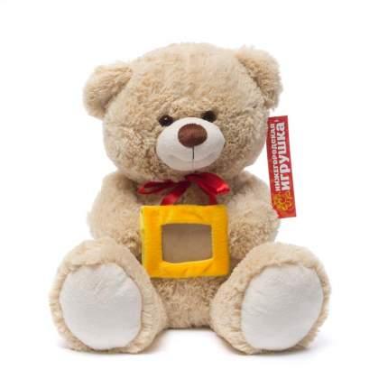 Мягкая игрушка Мишка малый с рамкой 45 см Нижегородская игрушка См-424-5