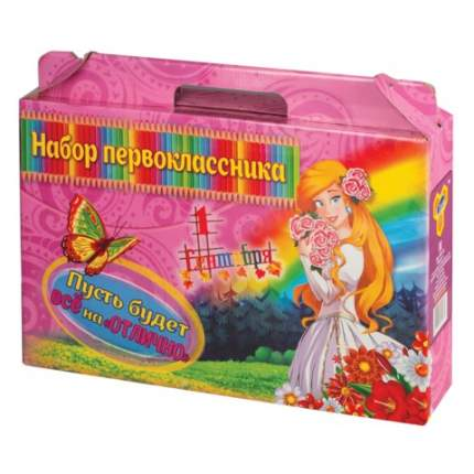 Набор для первоклассника Пчелка НП-1-Д, для девочек, в подарочной упаковке, 16 предметов