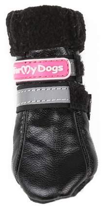 Сапоги для собак FOR MY DOGS, кожаные зимние на флисе, черные, FMD618-2017 BL 0