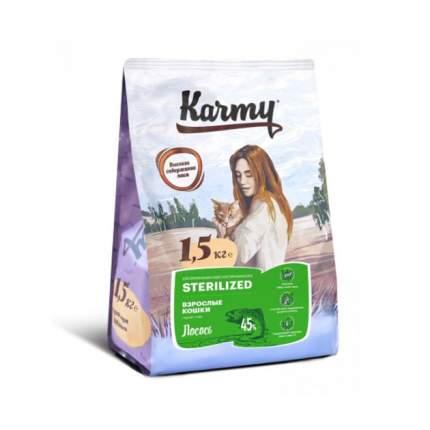 Сухой корм для кошек Karmy Sterilized, для стерилизованных, лосось, 1,5кг