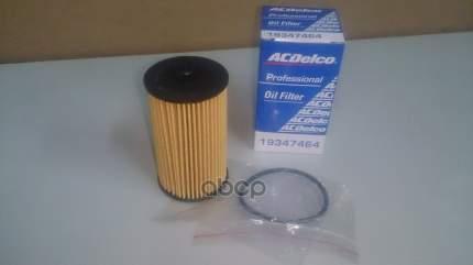 Фильтр масляный двигателя ACDelco 19347464
