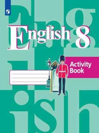 Кузовлев, Английский Язык, Рабочая тетрадь, 8 класс