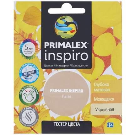 Краска для внутренних работ Primalex Inspiro Тестер 40мл Латте, PMX-I10