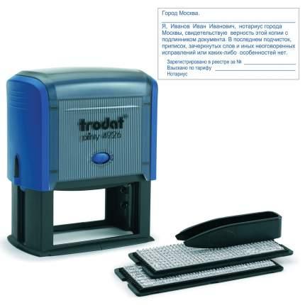 Штамп самонаборный 8-строчный TRODAT 4926/DB (Австрия), корпус синий, кассы в комплекте