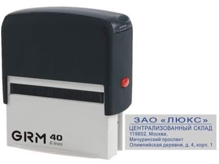 Штамп самонаборный GRM GRM40, 6 строк, касса в комплекте