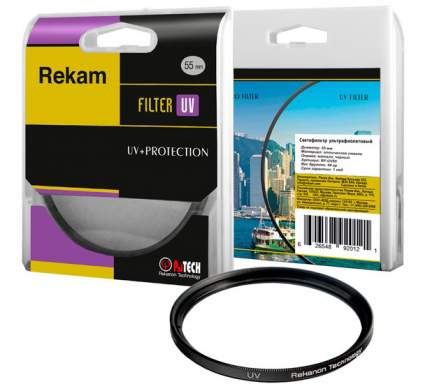 Светофильтр для фотоаппарата Rekam RF-UV55