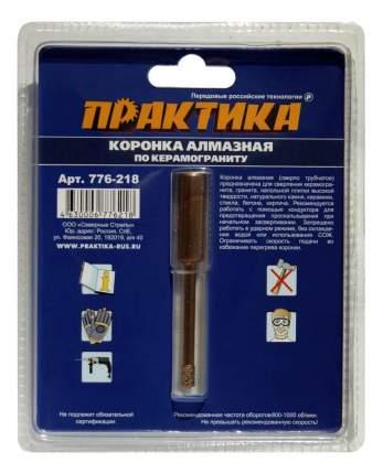 Алмазная коронка по керамограниту/стеклу для дрелей, шуруповертов Практика 776-218