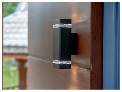 Светильник уличный MW-Light Меркурий 807021102 черный