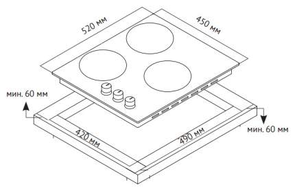 Встраиваемая варочная панель газовая Korting HG 465 CTRN Black