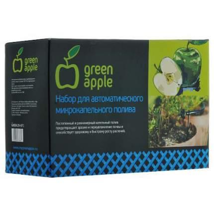 Набор для капельного полива Green Apple GWDK20-071 на 20 растений