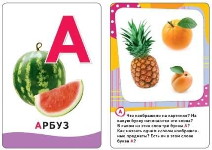 Развивающие карточки РОСМЭН Буквы (20996)