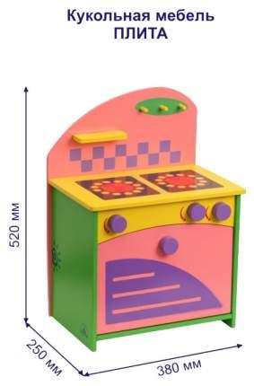 Мебель для кукол Краснокамская Игрушка Газовая плита КМ-06